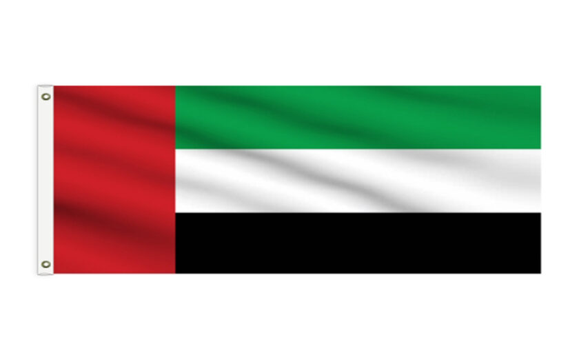 Export and import of the UAE