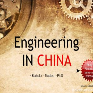 Engineering in China